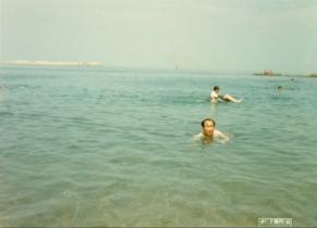 Ahnsahnghong en la Playa
